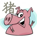 Chinesisches Sternzeichen Schwein