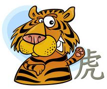 TiChinesisches Sternzeichen Tigerger